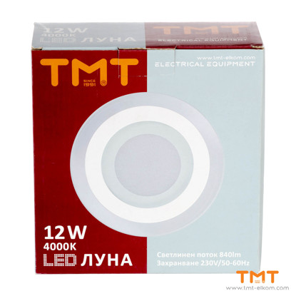 Picture of 12W down light,24 pcs SMD5730,Size:160x33mm