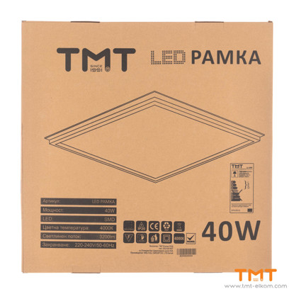 Picture of Led panel 40w 4000k LL-40W new design TMT