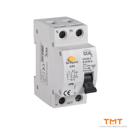 Picture of Differential current 23210
